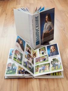 Полиграфический фотоальбом