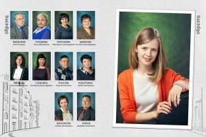 1 разворот выпускного школьного фотоальбома