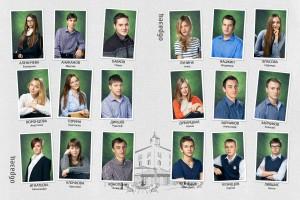 2 разворот выпускного школьного фотоальбома