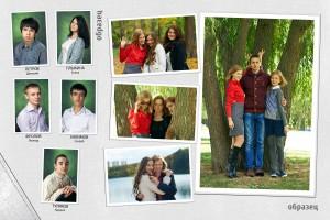 3 разворот выпускного школьного фотоальбома